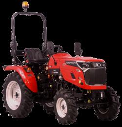 tracteur captain nouveau modèle